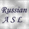 Russian as a second language